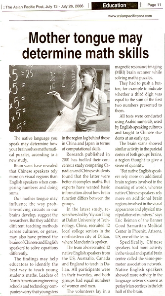 newspaper articles on marketing research
